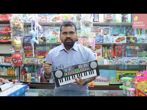 কীবোর্ড খেলনা ⌨️  Canto Electronic Keyboard With Radio & Microphone - baby Toy price in Bangladesh 😍