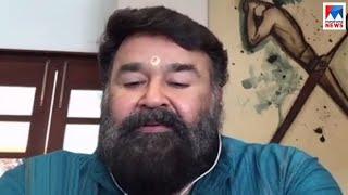 രണ്ടാമൂഴത്തിലെ ഭീമനാകാന് കാത്തിരിക്കുന്നു: മോഹന്ലാല് | Mohanlal |Randamoozham
