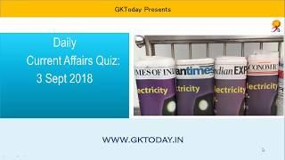 Current Affairs Quiz September 3 , 2018 SSC, State PCS[Hindi]