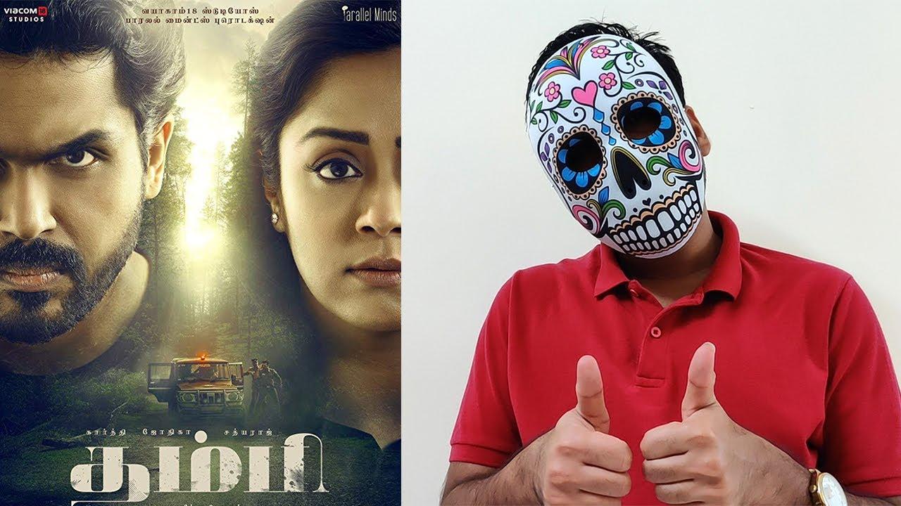 Thambi Review by Maskman   Karthi   Jyotika   Sathyaraj ...