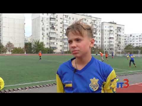 it3ua: В Черноморске завершился турнир по футболу
