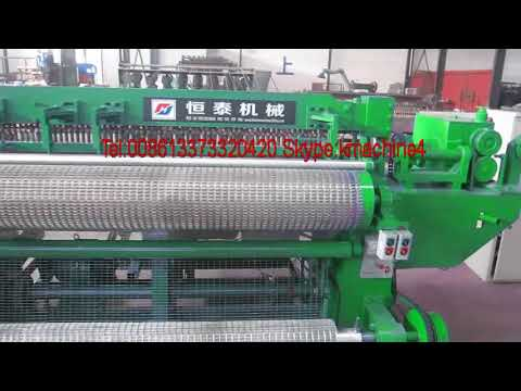 high speed welded wire mesh machine with the cutting knives on sale
