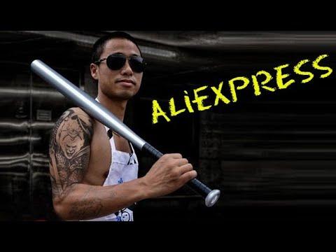 7 Бейсбольная бита с Алиэкспресс AliExpress Baseball Bat Крутые вещи из Китая Спорт Бейсбол