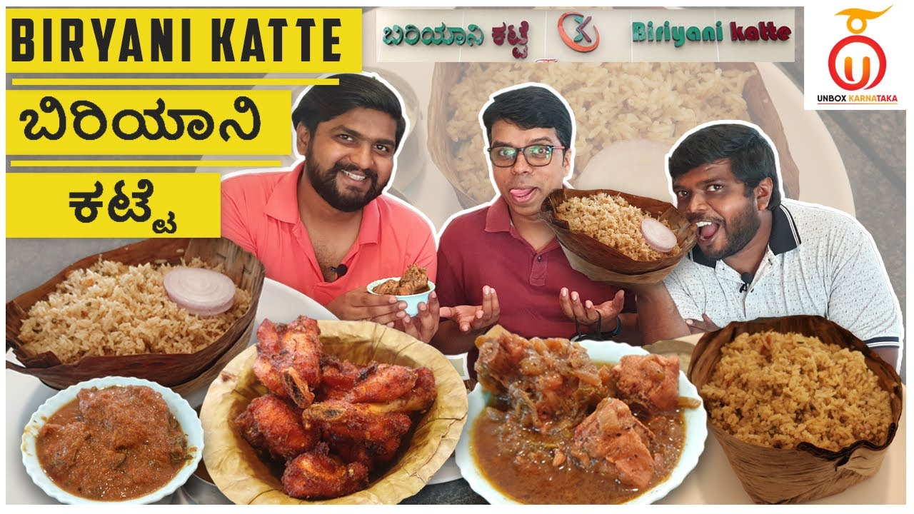 Biryani Katte review with @Droid Kannada [ Santhosh MD ] | Unbox Karnataka | Kannada Food Review
