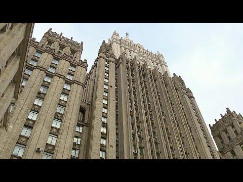 """Российский МИД отреагировал на американские санкции против """"Роснефти""""."""