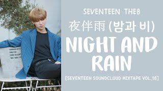 [LYRICS/가사] SEVENTEEN (세븐틴) THE8 - 夜伴雨 (밤과 비) [Night And Rain] (MIXTAPE VOL. 16)