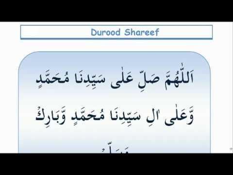 Dua for Kids - Short Durood For Prophet(pbuh) - Basic duas for children
