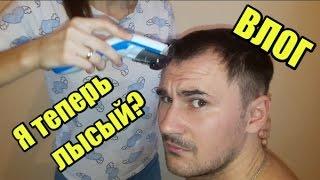 Как подстричь мужчину машинкой | Мужская стрижка