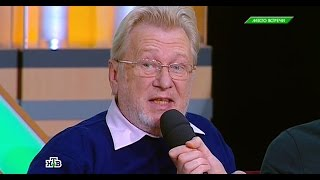 "Чубайс кричит ""Слава Украине!"" на канале НТВ"