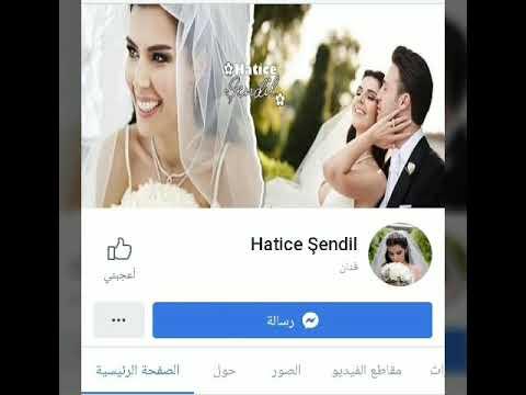 جميع حسابات خديجة شنديل انستقرام فيسبوك تويتر Youtube