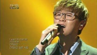 Immortal Songs Season 2 - 4Men - Love's Poem | 포맨 - 사랑의 시 (Immortal Songs 2 / 2013.04.27)
