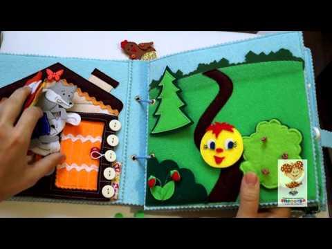 Мягкая развивающая книжка  из фетра В гостях у сказки