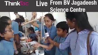 يعيش من BV Jagadeesh مركز العلوم, بنغالور التي أجرتها Purnapramathi المدرسة