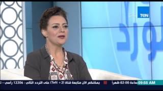 صباح الورد - إنفراد الفنانة هبة عبد الغني تكشف عن أدوراها فى رمضان القادم مع الفنانة نيللى كريم