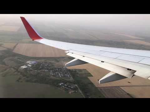 Перелет Москва - Ростов на Дону Платов Boeing 737-800 Аэрофлот