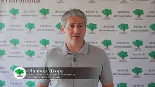 Олимпийский чемпион Игорь Лавров посетил реабилитационный центр «Здоровое Ставрополье»