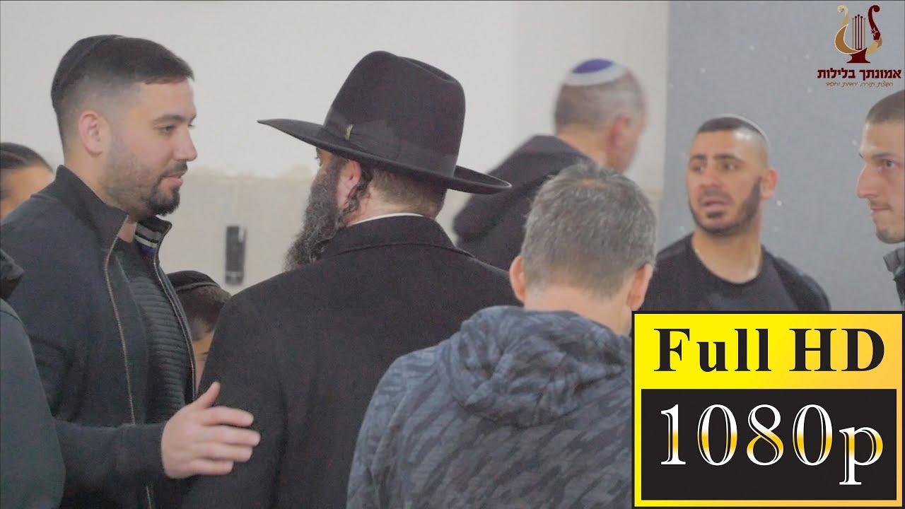 הרב רונן שאולוב בשיחה קורעת לב עד דמעות !!! למחול ,לסלוח ולרחם !!! בית שאן 7-3-2019
