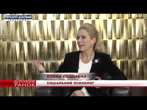 Елена Поддубная. Основные проблемы детей-сирот в Украине
