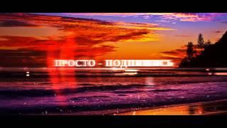 Берг туризм! Конкурс 30 000 рублей(Завтра! 20:00! Прямая трансляция финала конкурса! Не пропустите!, 2015-09-28T11:09:17.000Z)