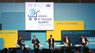 Asian E-tailing Summit: Right Time, Right Place