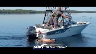 Suvi 50 Duo Fisher - uutuus 2019