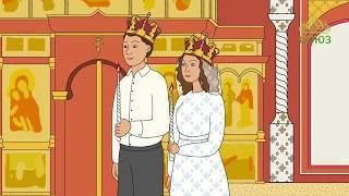 Православный словарь. Венчание