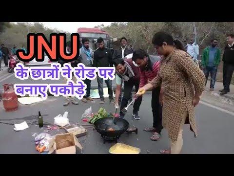 NSUI JNU has blocked the road in JNU against compulsory Attendance and making Pakoda