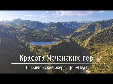 Едем в Дагестан