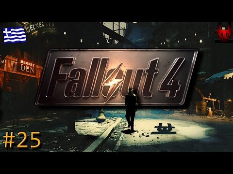 FALLOUT 4 | Childs of Atom! (Greek Gameplay Walkthrough | Part 25)