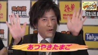 MC:渋沢一葉 しぶけん あつやきたまご 山田虎次郎 ・北参道放送局初の...