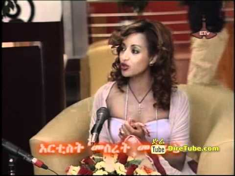Artists Meseret Mebrate - Part 2 - YouTube