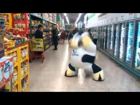 Танцующая корова