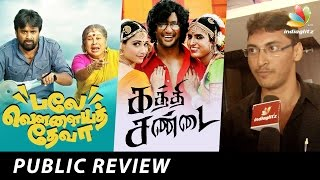 Kaththi sandai (english: sword fight) is an indian action masala film written and directed by suraj. the produced s. nanthagopal. feature...