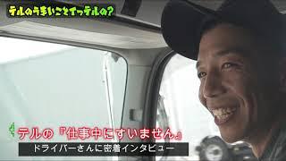 本編(サンプル)