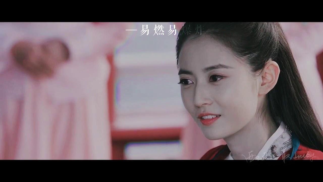 【新版倚天屠龙记2019】赵敏个人燃向混剪《易燃易爆炸》