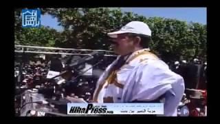 شباط يطالب باسترجاع الصحراء الشرقية