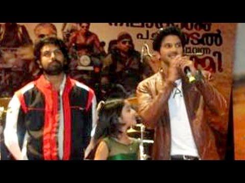 Neelakasham Pachakadal Chuvanna Bhoomi Audio Launch | Dulquer Salmaan, Sunny Wayne