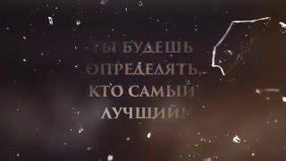 TOP KAZAKHSTAN (тизер)