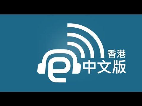 youtube 香港 版