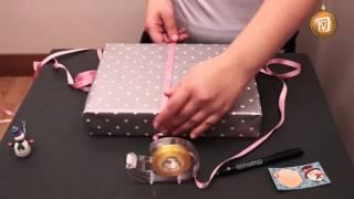 Hediye Paketi Nasıl Yapılır?   Hediye Paketi Yapımı