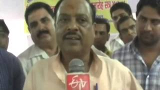 Bharatpur district to get a new university soon