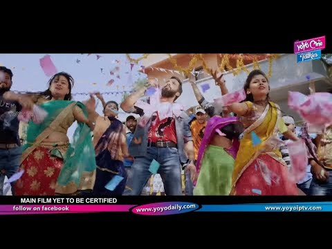 Okate Life Movie Teaser | Jithan Ramesh | Shruti Yugal | New Movies 2018 | YOYO Cine Talkies