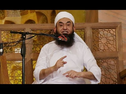 Maulana Tariq Jameel Latest Bayan 17 May 2018 | Ramadan Special Bayan