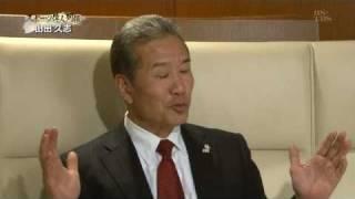 スポーツ偉人列伝 山田久志