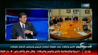 الأمن والغلاء على طاولة اجتماع الرئيس ومجلس الدفاع الوطنى #