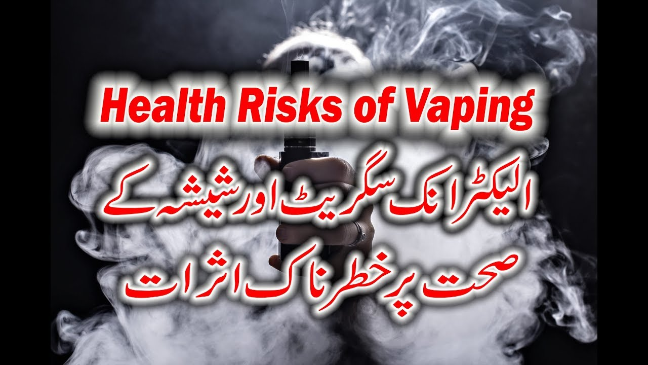 Health Side Effects Of Vaping Smokeless Tobacco E Cigarette Smoking