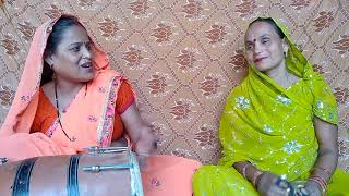 Banke bihari nand lal re.......... New bhajan