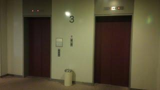 【何かと古めの】OTISエレベーター さいたま市文化センター 左側