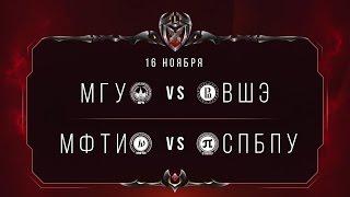 МГУ vs ВШЭ - 1/4 финала, Игра 1