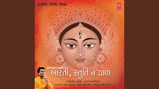 Sone Ki Chhadi (Chhadi)
